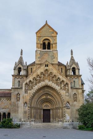 The Chapel of Jak , Budapest - Hungary