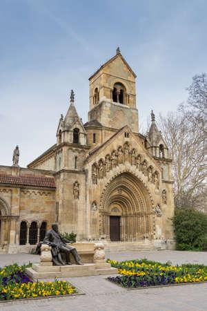 The Chapel of Jak at Vajdahunyad Castle, Budapest - Hungary