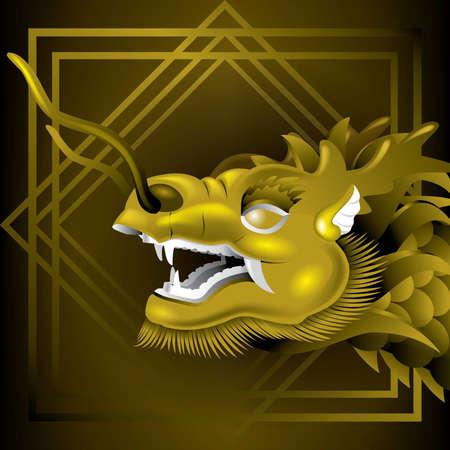 Dragon Stock Vector - 12495470