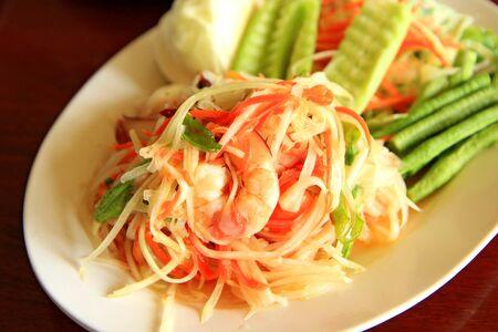 green papaya salad: Green papaya salad