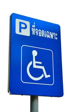 wheel chair: Wheel chair symbol parking lot in Thailand
