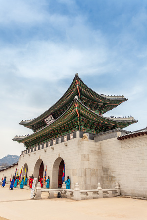 Gyeongbokgung Palace in Seoul , South Korea