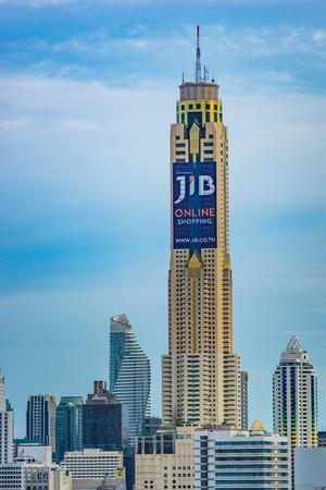 Bangkok, Thailand - July 8: View of Baiyok II tower in the morning. on July 8, 2017 in Bangkok, Thailand.
