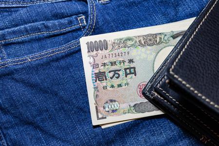 Japanese money, Japan Banknote, yen on Jean Background.