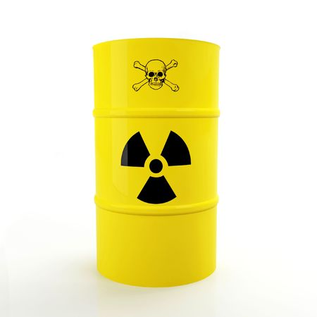 radioactive tank Stock Photo - 2563523