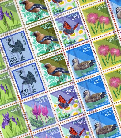 perforation: fine close up image of japanese stamp Stock Photo
