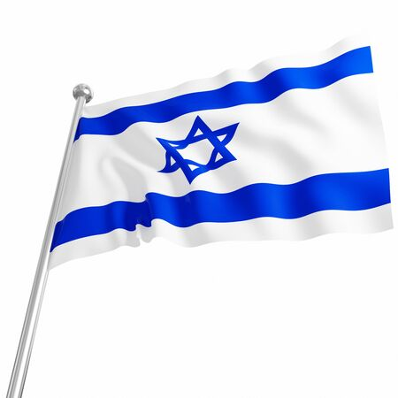 3d flag of israel on white background Stock Photo - 7279792