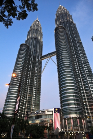 petronas: Petronas Torre de Kuala Lumpur vista nocturna