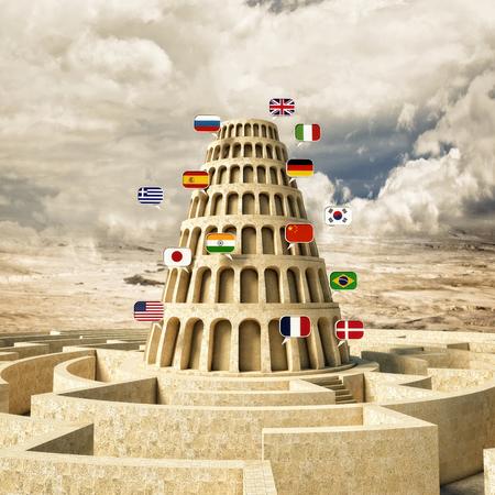 바벨탑 개념 3d 렌더링 스톡 콘텐츠