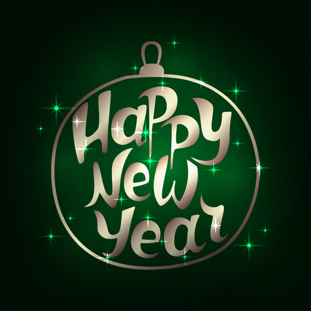 metal ball: Happy New Year 2017 card with glitter and lights details in metal ball.