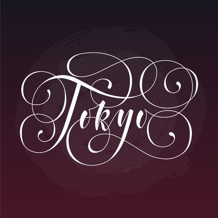 Tokyo City hand written lettering. Modern brush calligraphy. Tee print apparel fashion design. Hand crafted wall decor art poster. flourish retro style.