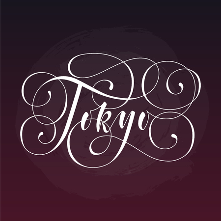Tokyo City hand written lettering. Modern brush calligraphy. Tee print apparel fashion design. Hand crafted wall decor art poster. flourish retro style.