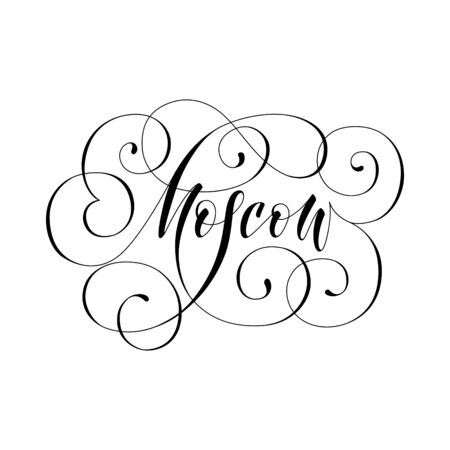 moscow City hand written lettering. Modern brush calligraphy. Tee print apparel fashion design. Hand crafted wall decor art poster. flourish retro style isolated on white.