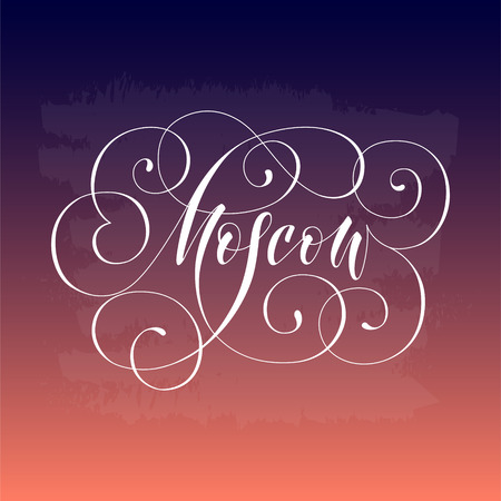 Moscow City hand written lettering. Modern brush calligraphy. Tee print apparel fashion design. Hand crafted wall decor art poster. flourish retro style.