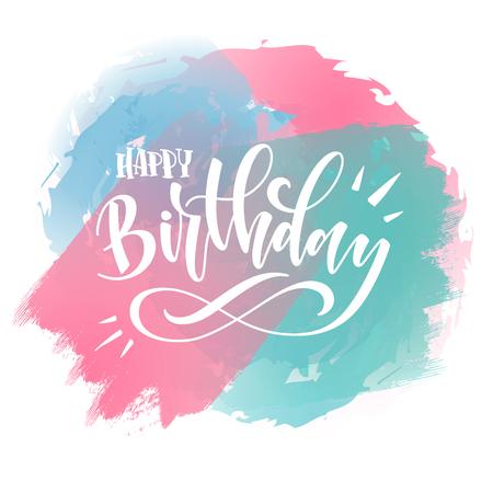 Vector illustration: Handwritten modern brush lettering of Happy Birthday on white background. Typography design. Greetings card. 免版税图像