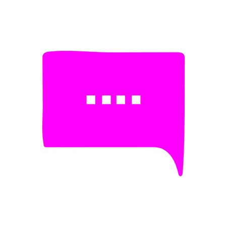 WebChat icon. Dialog text on white background  イラスト・ベクター素材