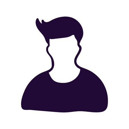 user human boy icon on white background Vector illustration
