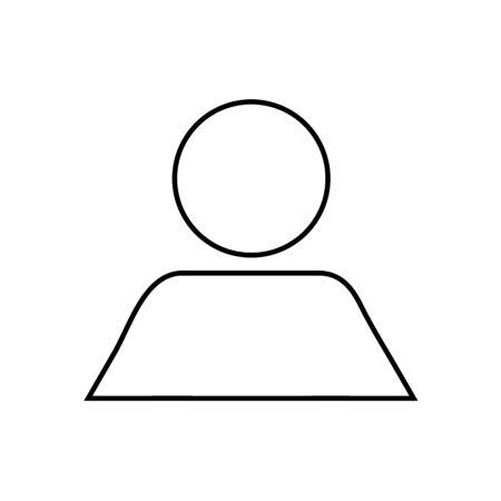 User outline icon vector illustration on white background Ilustração