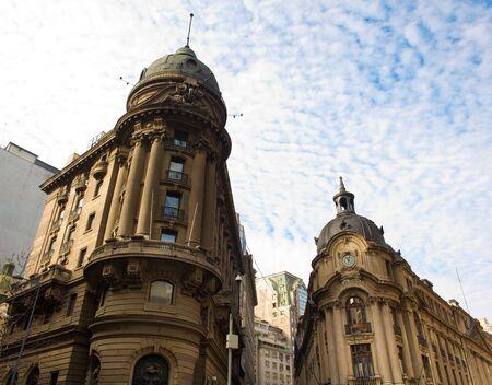 Santiago de Chile stock exchange building and financial district