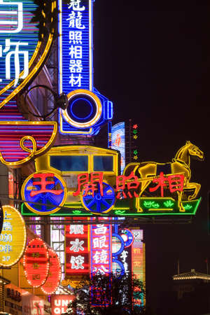Shanghai, China, Asia - Neon signs at Nanjing Road, the most important commercial street in the city.