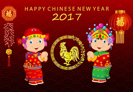 illustration of Chinese new year background with Chinese children