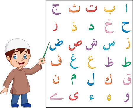 Vector illustration of Muslim boy teaching arabic alphabet