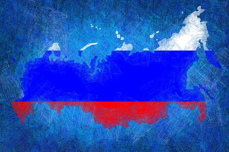 Grunge textured Russia flag photo