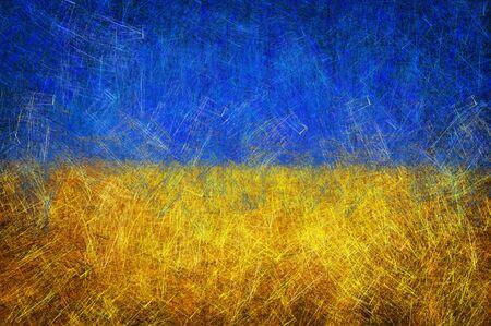 Grunge textured Ukraine flag photo