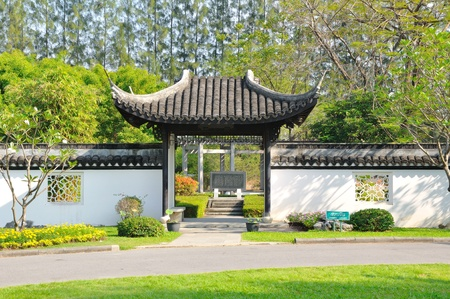 Oriental pavilion in the park Stock Photo - 11708440