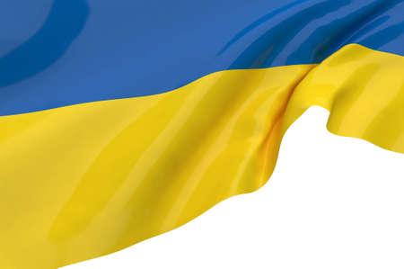 Vector Flags of Ukraine photo
