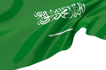 Illustration flags of Saudi Arabia illustration
