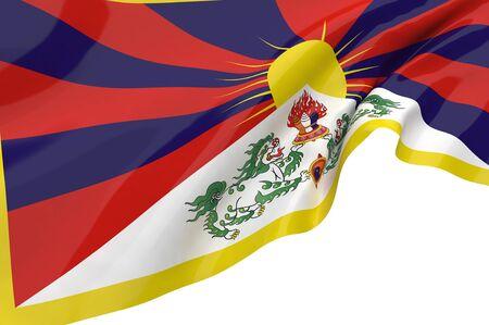 tibet: Illustration flags of Tibet