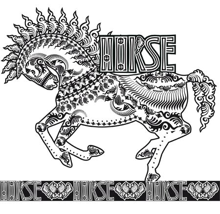 patterned: patterned silhouette of a running horse, monochrome