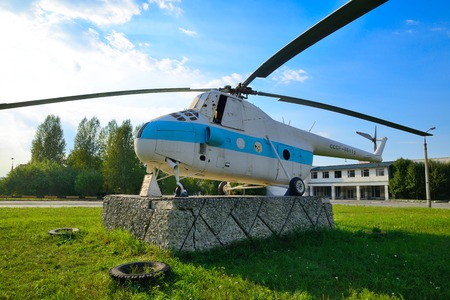 aide: A monument to aide in the conquest of the Urals and Siberia before the airport Uktus in Ekaterinburg Stock Photo