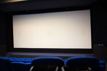 Cinema hall of nobody, empty cinema.