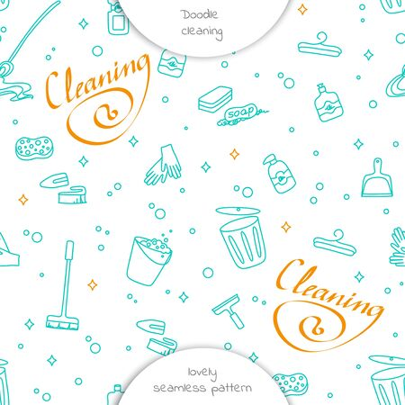 Seamless pattern with lettering of cleaning services and Doodle means and tools for cleaning: gloves, MOP, trash bucket, detergent, dustpan. Hand-drawn vector illustration isolated on white background.