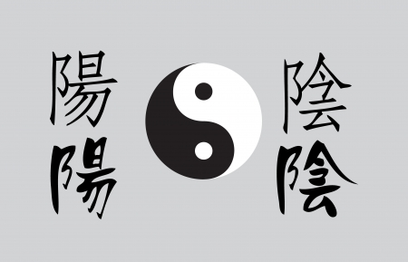 Ying Yang written in traditional chinese script Vector