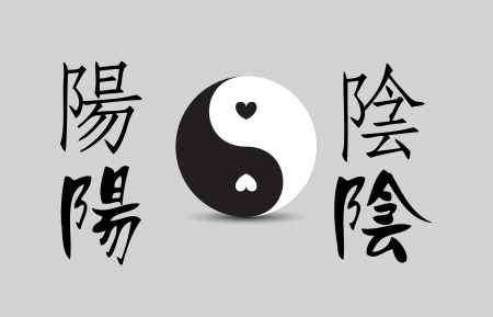 chinese script: Ying Yang written in traditional chinese script with hearts instead of dots