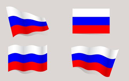 moving in: Collection of russian flags moving in the wind in vector