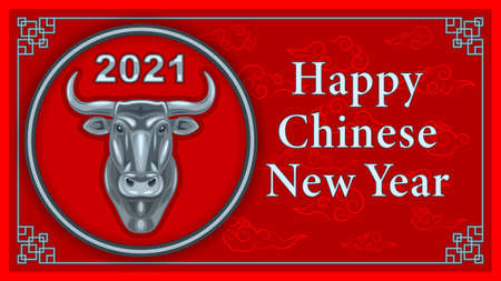 Metal head of a bull, Chinese new year according to the Eastern calendar.