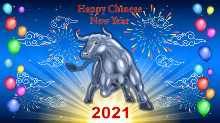 Metal gold bull, Chinese new year according to the Eastern calendar