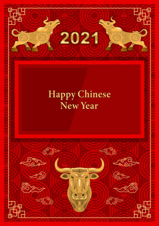 Metal gold bull on pattern background, 2021 Chinese new year