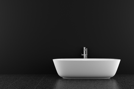 bathroom interior: modern bathroom with black floor and wall Stock Photo