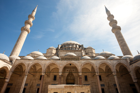 suleyman: The courtyard of the Suleymaniye Mosque