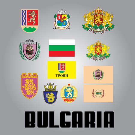 goverment: National elements of Bulgaria