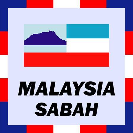 公式の旅路、旗、マレーシア ・ サバ州の腕のコート  イラスト・ベクター素材