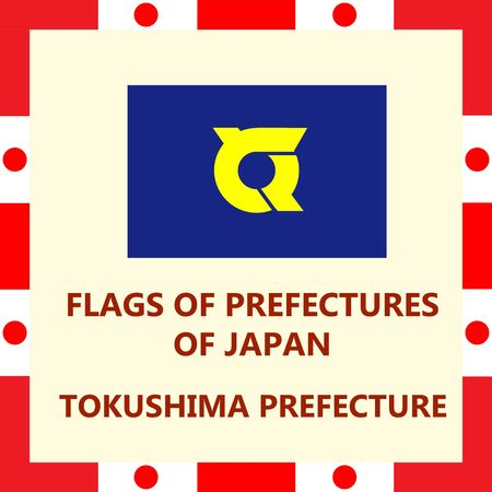 Flag of Japanese prefecture Tokushima