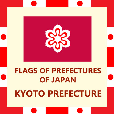 Flag of Japanese prefecture Kyoto 일러스트