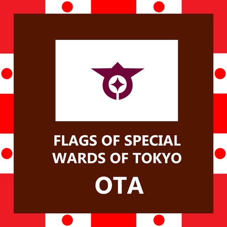 Flag of Tokyo Special wards Ota
