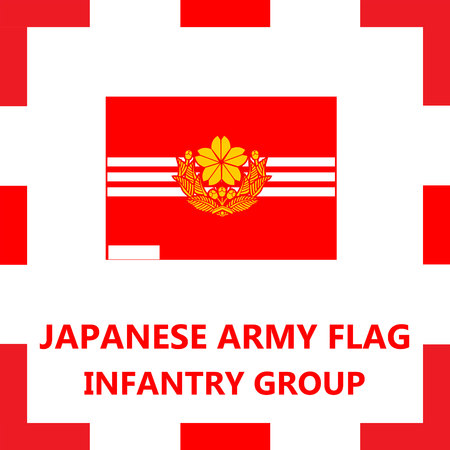 Japanese army flag - Infantry group